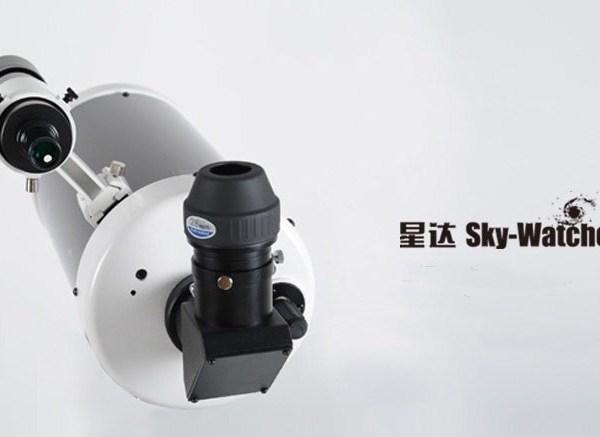 SkyWatcher-MAK150-06