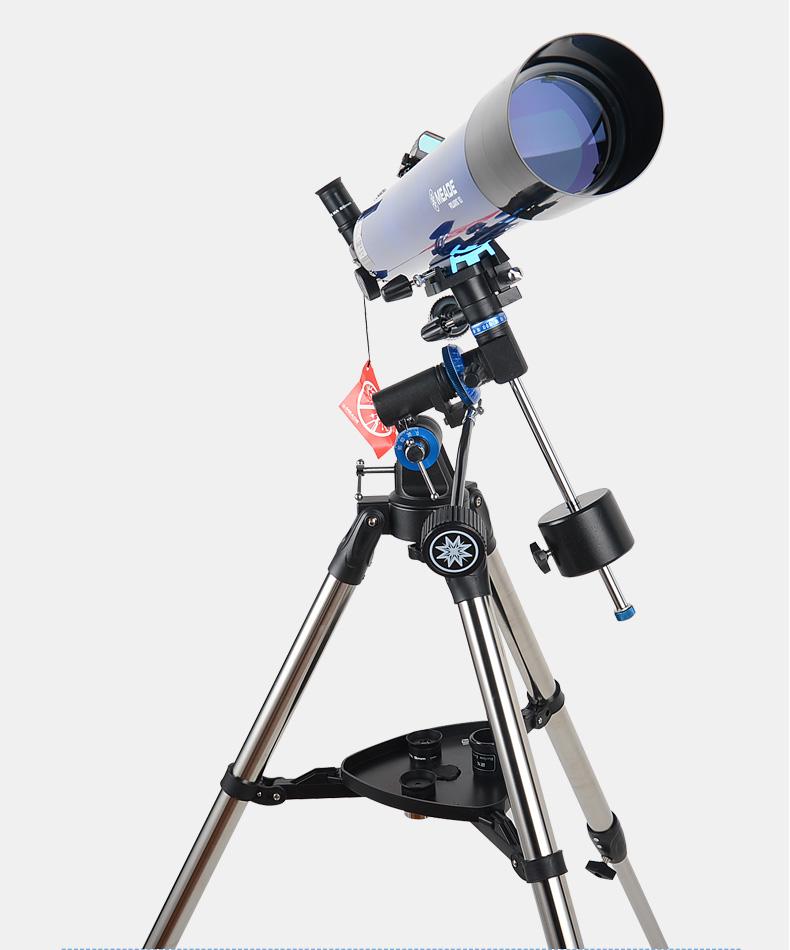 Kính thiên văn Meade Polaris D80F900 EQ