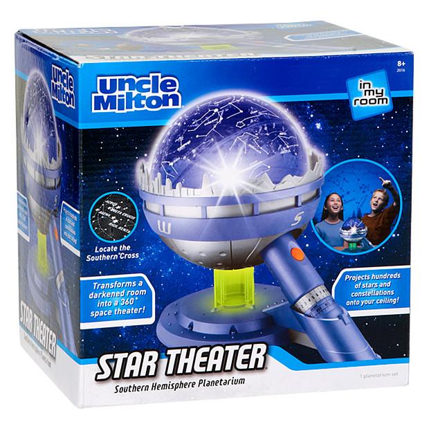 StarTheater-02
