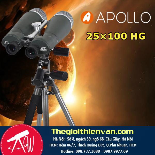 Apollo 25×100 HG