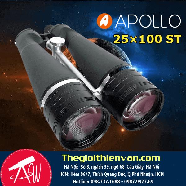 Apollo 25×100 ST